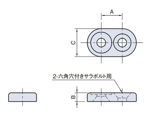 ハンドグリップブラケット HGR200-BKT