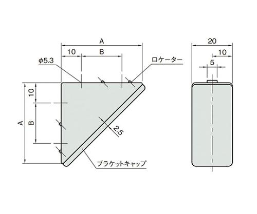 ブラケット5ZN L5-BZN40