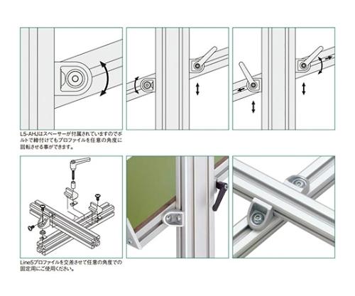 クランプレバー付アングルクランプジョイント5 L5-CACJ
