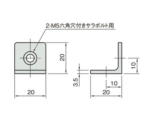 ジョイントブラケット L5-JBT2020