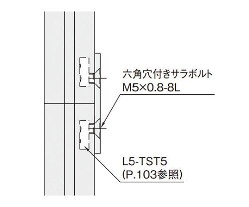 ジョイントブラケット L5-JBT2040