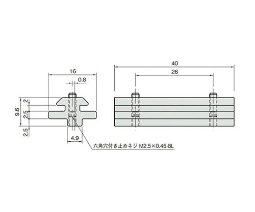 スライドガイドストリップ5/5 L5-SGS5/5L