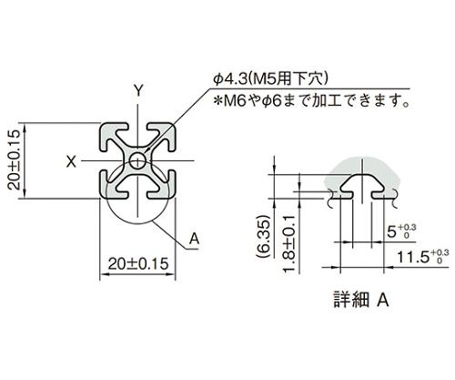 ストラットプロファイル5 L5-SPH2020B-3M