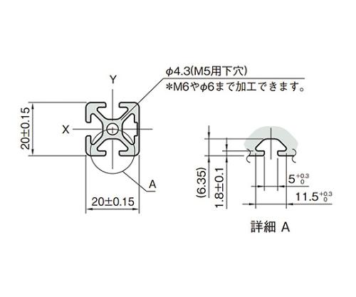 ストラットプロファイル5 L5-SPH2020N1-3M