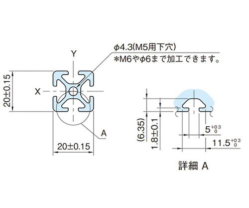 ストラットプロファイル5 L5-SPH2020N-3M
