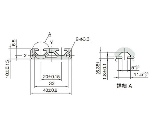ストラットプロファイル5 L5-SPH4010N-3M