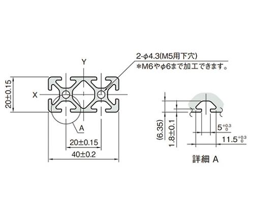 ストラットプロファイル5 L5-SPH4020N-3M