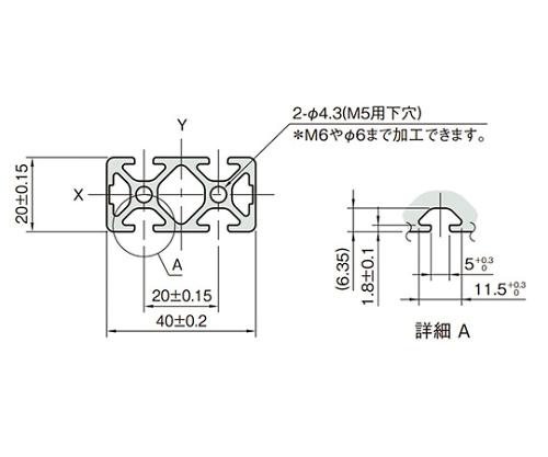ストラットプロファイル5 L5-SPH4020N2-3M