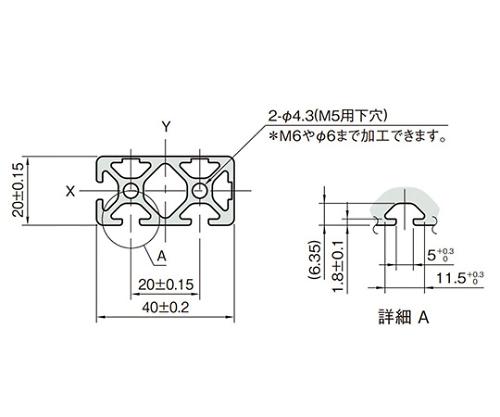 ストラットプロファイル5 L5-SPH4020N3-3M