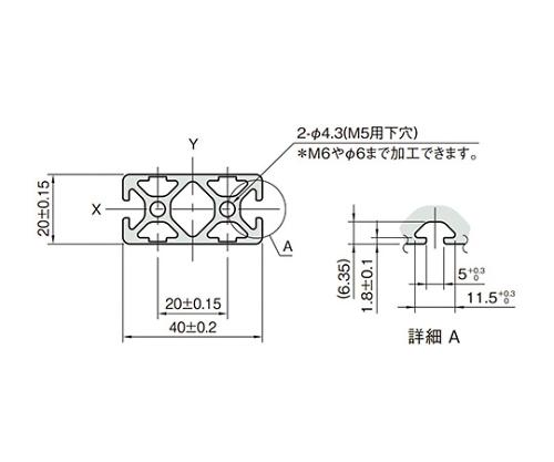 ストラットプロファイル5 L5-SPH4020N4-3M
