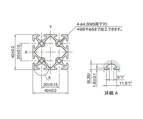 ストラットプロファイル5 L5-SPH4040N-3M