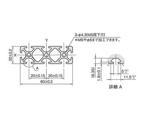 ストラットプロファイル5 L5-SPH6020N-3M