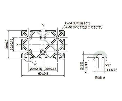 ストラットプロファイル5 L5-SPH6040N-3M