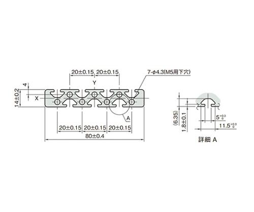 ストラットプロファイル5 L5-SPH8014N-3M