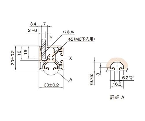 クランププロファイル6 エコノミー L6-CPE3030N-3M