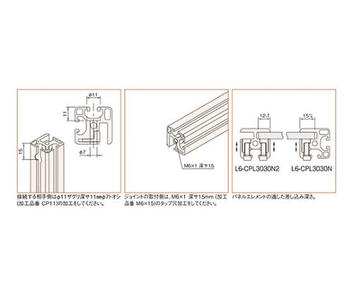 クランププロファイル6 30X30 L6-CPL3030N-3M