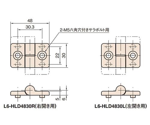 ヒンジ6 L6-HLD4830R