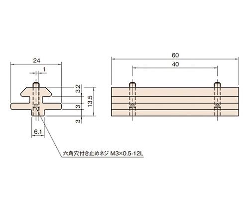 スライドガイドストリップ6/6 L6-SGS6/6L