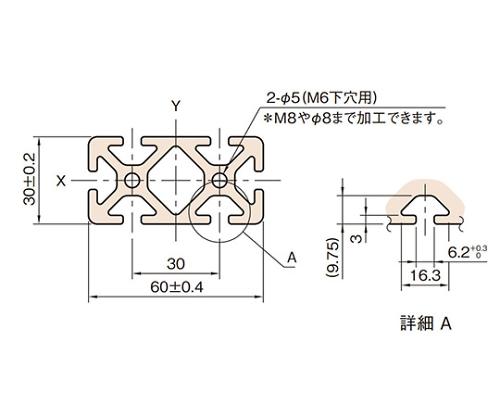 ストラットプロファイル6 L6-SPH6030N-3M