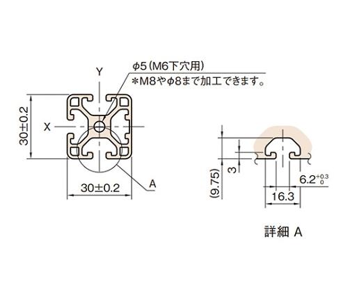 ストラットプロファイル6 軽量型 L6-SPL3030N1-3M