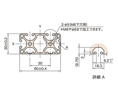 ストラットプロファイル6 軽量型 L6-SPL6030N3-3M