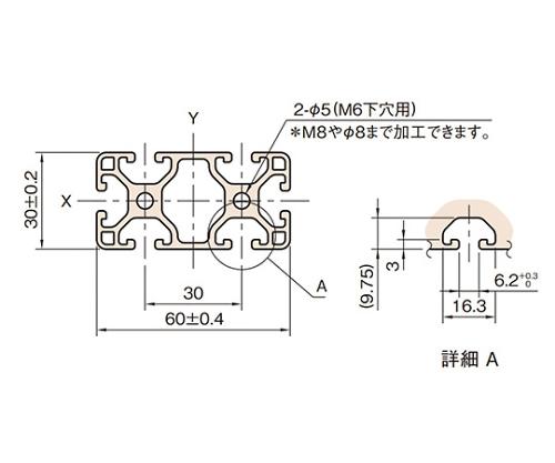 ストラットプロファイル6 軽量型 L6-SPL6030N-3M