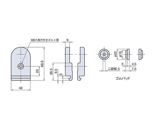 パネルクランプ PCM6