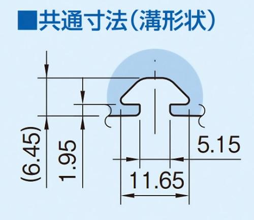 アルミフレーム AFE20-4020N4-3M