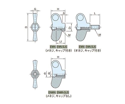 エルゴウイングナット(メネジ) EWN48A-SUS-LB