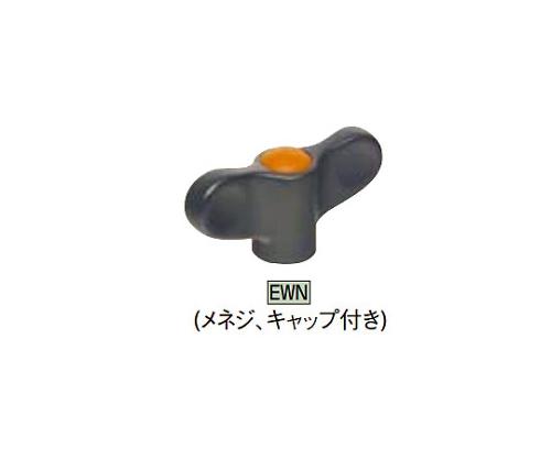 エルゴウイングナット(メネジ) EWN48A-SUS-OG