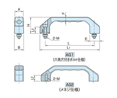 アーチグリップ AG2-140BN