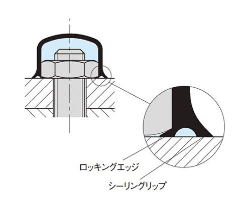 プロテクションキャップ(5個入) SW55-1-G55