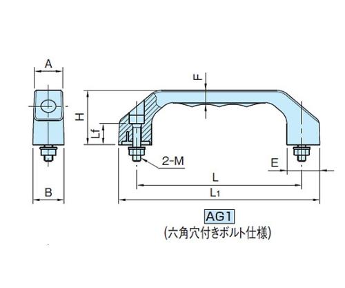 アーチグリップ AG1-180