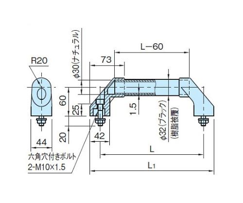 マシナリーハンドル MH6-600BP