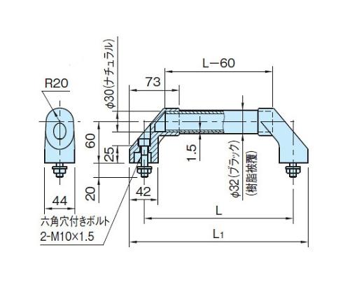 マシナリーハンドル MH7-150BP