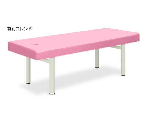 有孔フレンド 幅60×長さ180×高さ60cm ピンク TB-368U