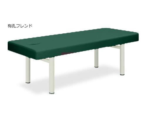 有孔フレンド 幅65×長さ190×高さ50cm メディグリーン TB-368U