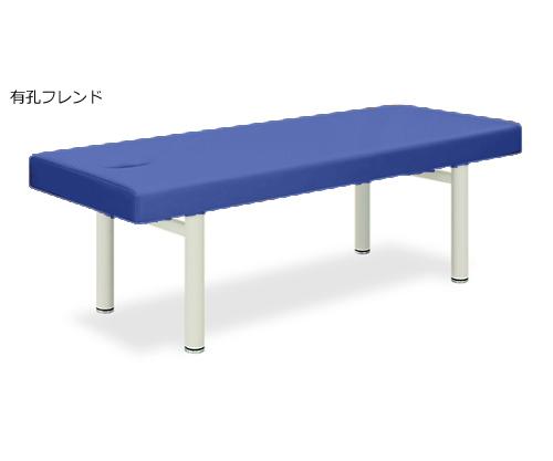 有孔フレンド 幅70×長さ190×高さ55cm ライトブルー TB-368U