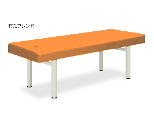 有孔フレンド 幅70×長さ190×高さ55cm オレンジ TB-368U