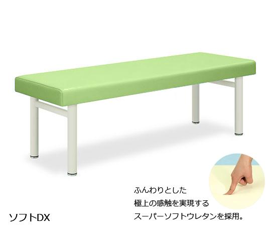 ソフトDX 幅60×長さ180×高さ50cm ライムグリーン TB-459