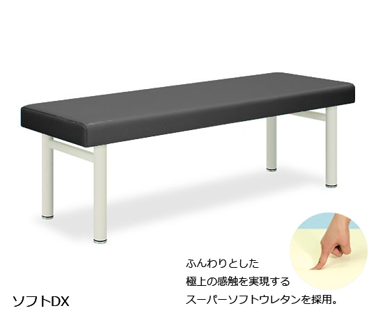 ソフトDX 幅60×長さ180×高さ55cm 黒 TB-459
