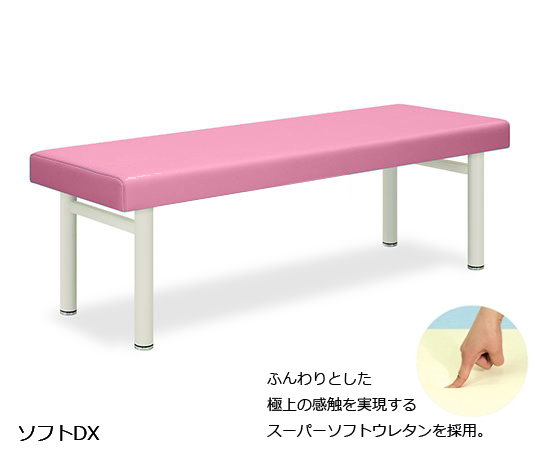 ソフトDX 幅60×長さ180×高さ55cm ピンク TB-459