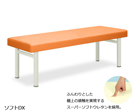 ソフトDX 幅60×長さ180×高さ55cm オレンジ TB-459