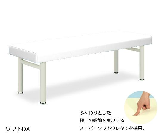 ソフトDX 幅60×長さ180×高さ60cm 白 TB-459