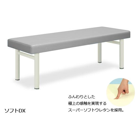 ソフトDX 幅60×長さ180×高さ60cm グレー TB-459