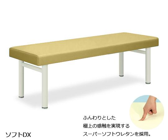 ソフトDX 幅60×長さ190×高さ50cm アイボリー TB-459