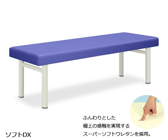 ソフトDX 幅60×長さ190×高さ50cm ライトブルー TB-459