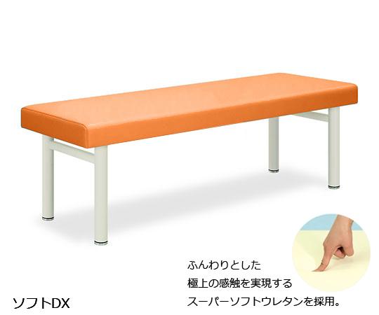 ソフトDX 幅60×長さ190×高さ50cm オレンジ TB-459