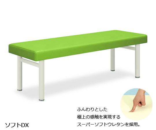 ソフトDX 幅60×長さ190×高さ50cm 抹茶 TB-459