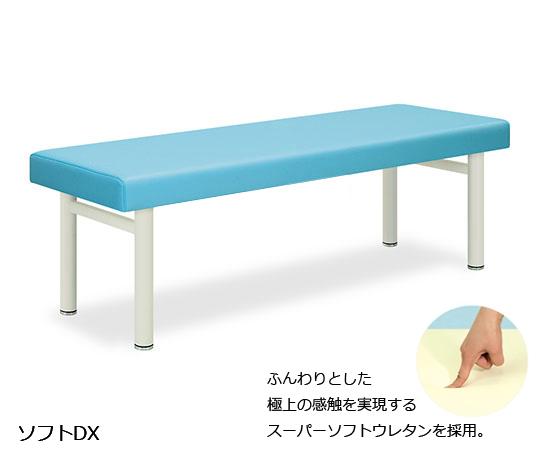 ソフトDX 幅60×長さ190×高さ50cm スカイブルー TB-459